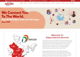 kappa.net.in