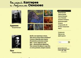 kapterev-oknazova.ru