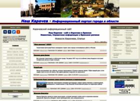 karachev32.ru