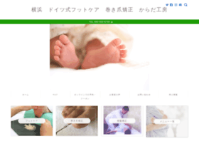 karada-koubou.co.jp