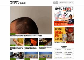 karada-naosu.net