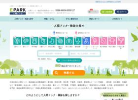 karadadock.jp