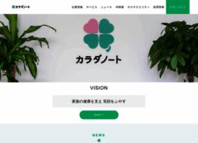 karadanote.jp