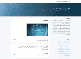 karafarinan-kharazmi.blogsky.com