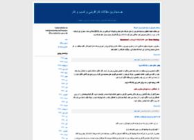 karafarini-mehdi.blogfa.com