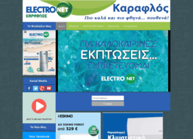 karaflos.gr