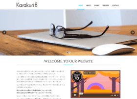 karakuri8.net