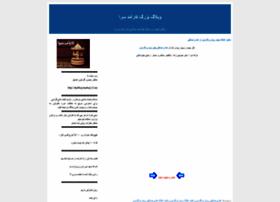 karamadsara.blogfa.com