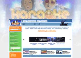 karaoke-ftp.ru