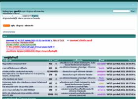 karaoke-soft.com