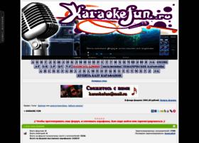 karaokefun.ru