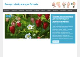 karapysik.ru