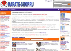 karate-shop.ru