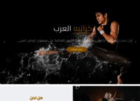 karate4arab.com