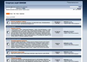 karateklub-sensei.org.rs