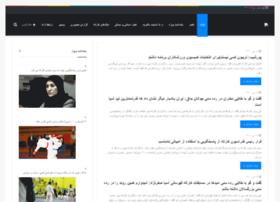 karatenews.ir