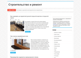 karaul.ru