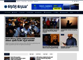 karavalikarnataka.com