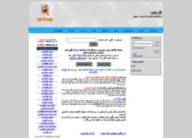 karayab.com