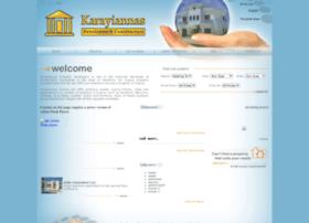 karayiannas.com.cy