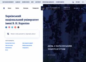 karazin.ua