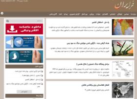 karbord.net