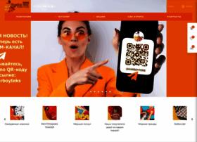 karboy.ru