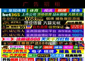 kardelenfm.net