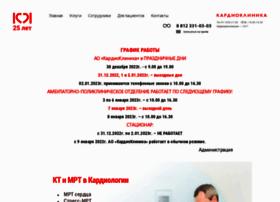 kardioklinika.ru