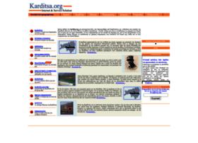 karditsa.org