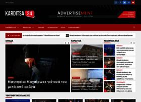karditsa24.gr