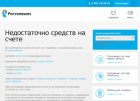 karelia.avans-nw.ru