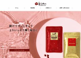 karen-kyoto.com