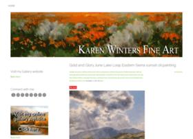 karensblog.com