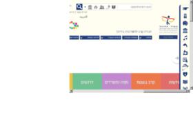 karev.org.il