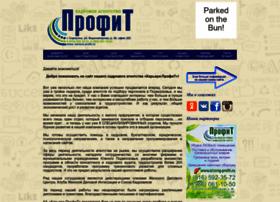 kariera-profit.narod.ru
