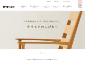 karimoku.co.jp