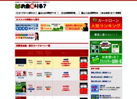 karireru.com