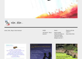 karkanirka.wordpress.com