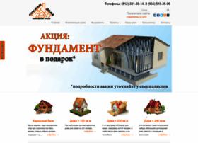 karkasdom-spb.ru