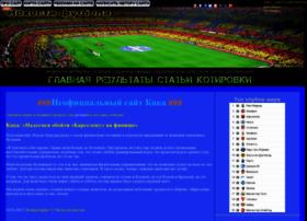 karkasniedomatyt.ru