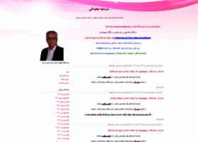 Karkoo.blogfa.com