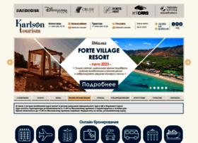 karlson-tourism.ru