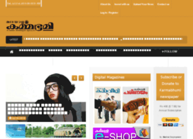 karmabhumionline.com