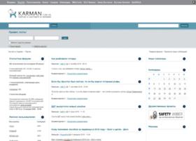 karman.com.ua