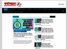 karmasandhan.com