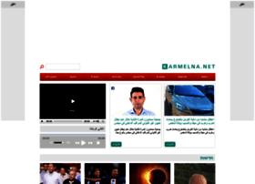 karmelna.aiforms.com