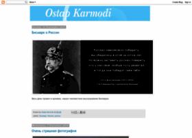 karmodi.com
