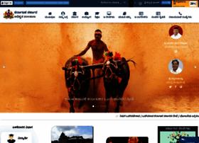 karnataka.gov.in