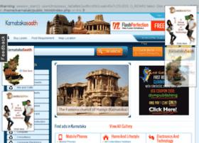 karnatakasaath.com